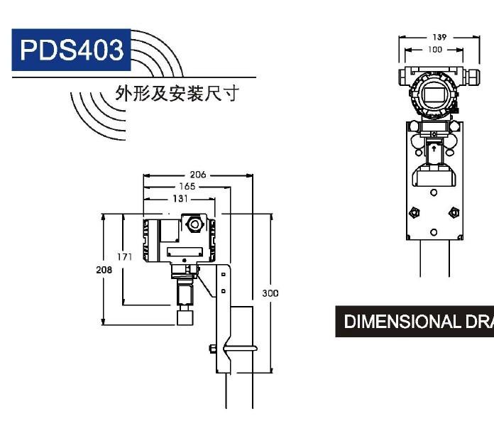 西门子pds403压力变送器