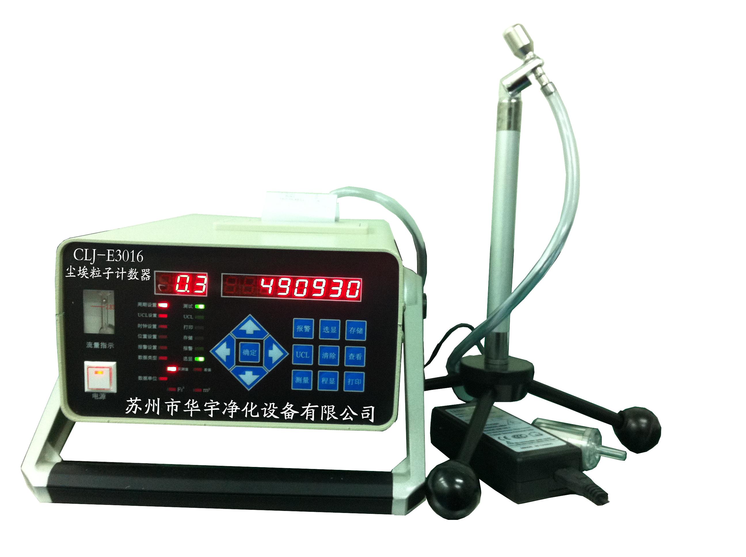 晶体管磁头前置放大器电路