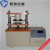 HSD-A纸板边压强度测试仪