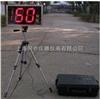 HS5626A室内环境噪声监测显示屏