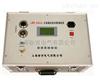 LMR-0404AIII三回路直流电阻测试仪
