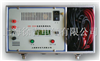 XD-3302直直流电阻测试仪