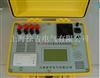 XW-3020型(20A)变压器直流电阻测试仪